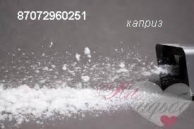 аренда генератора снега (продажа) ara