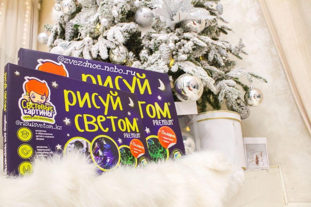 ОРИГИНАЛ! РИСУЙ СВЕТОМ! Российское качество-Лучший подарок ребёнку