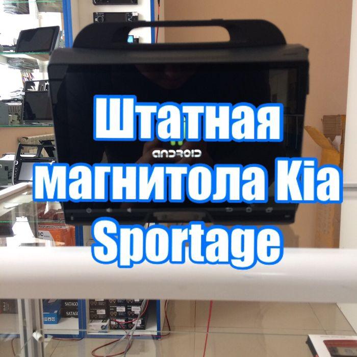 Штатная магнитола Киа Спортейдж (ШГУ магнитофон Kia Sportage) Андроид