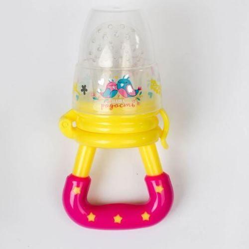 Ниблер детский силиконовый для прикормки