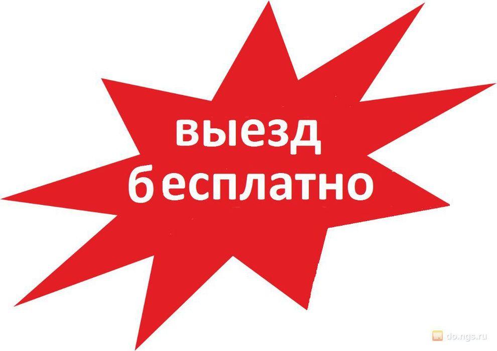 Ремонт стиральных машин Астана - изображение 1