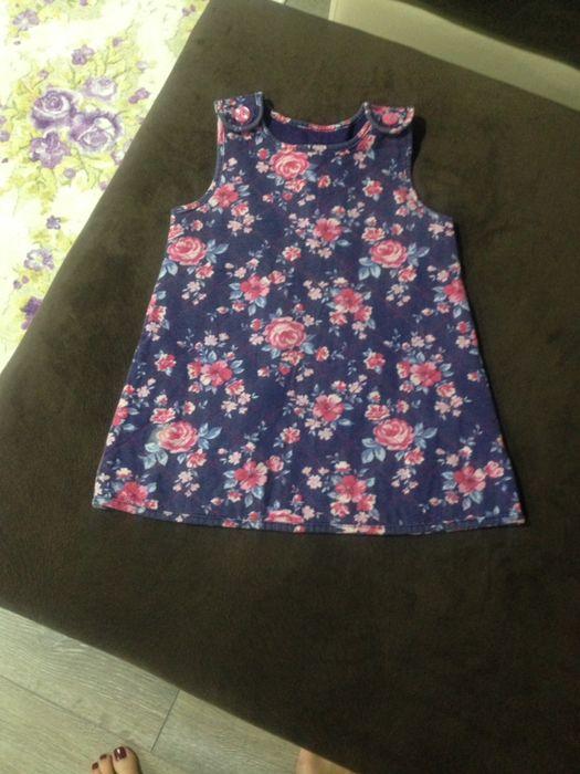 rochita George 12-18 lunii