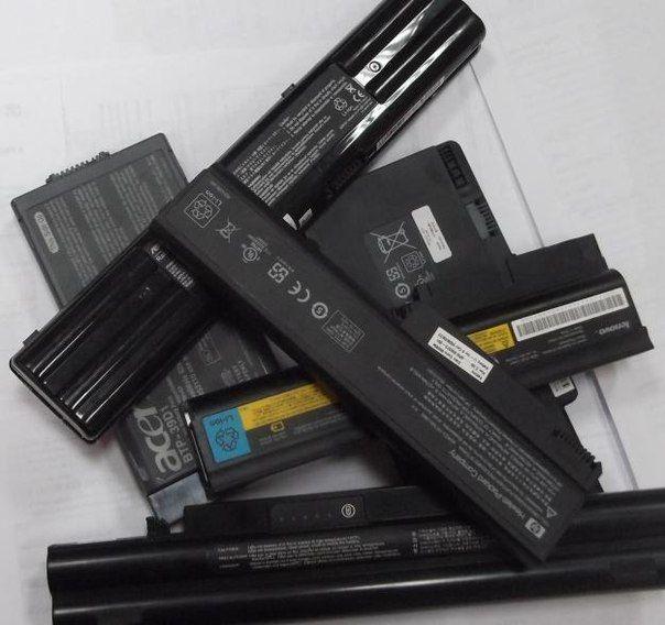 Батареи для ноутбуков, батарея для ноутбука, всех марок!