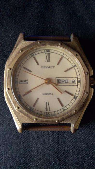 Часовник ПОЛЕТ