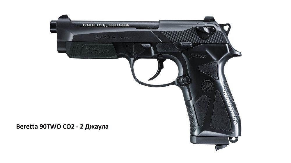 НОВИ Airsoft Еърсофт пистолети pistolet CO2 GREEN GAS H&K Beretta