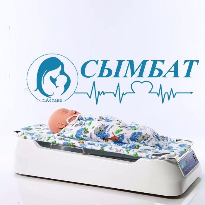 Аренда Фотолампы (облучатель) для лечения желтухи у новорожден