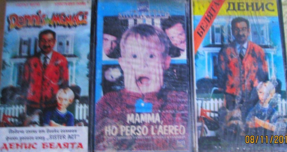 +Продавам видео касети с музика гр. Шумен - image 8