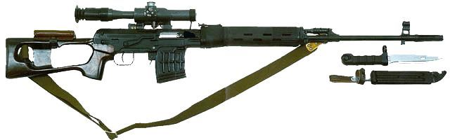 Pusca AWP DRAGUNOVcu luneta,bile incluse.MODIFICATA airsoft 6mm sniper