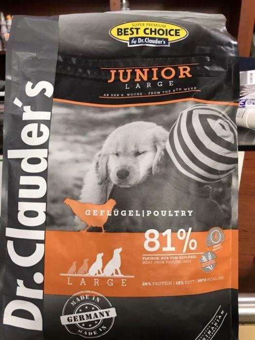 Храна и противопаразитни средства за кучета и котки !