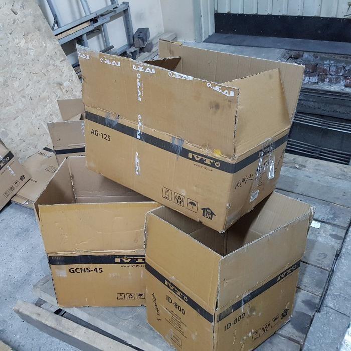 Продам картонные коробки