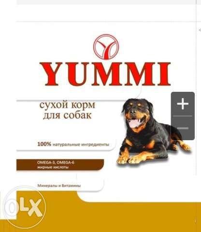 """корм для собак Ямми (мясное ассорти) 20кг в """"ZooГурман"""""""