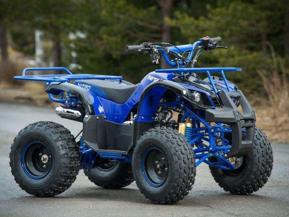 OFERTA SPECIALA:ATV AEON 125cc Mojav NOU, Import Germany, Casca BONUS