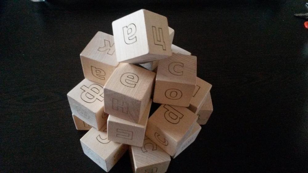 Игра с дървени кубчета -20 бр. с 120 Букви или цифри