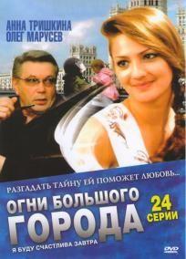 ФИЛЬМЫ и сериалы НА (DVD)
