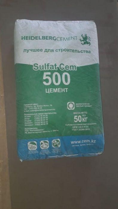 Цемент на прямую с завода 1200тенге Караганда - изображение 3