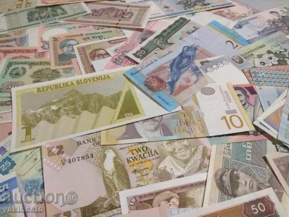 банкноти цял свят-лот гр. Ямбол - image 2