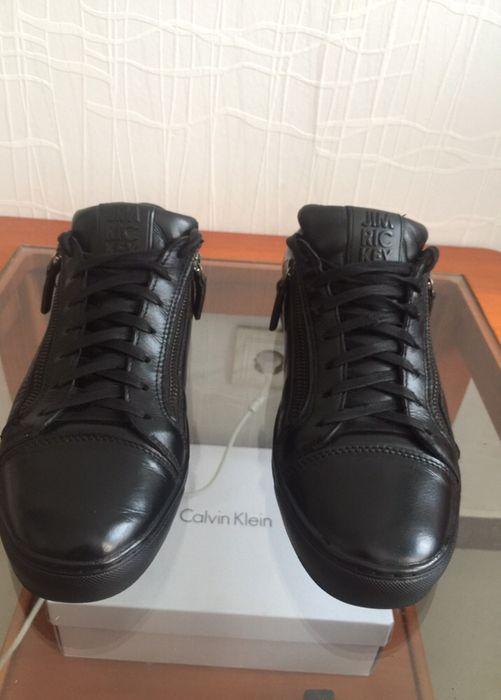 Sneakers Jim Ricky