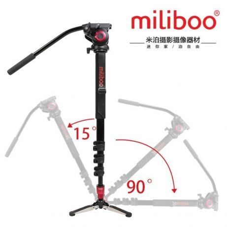 Monopied video din Aluminiu MILIBOO MTT705A + cap video MYT801