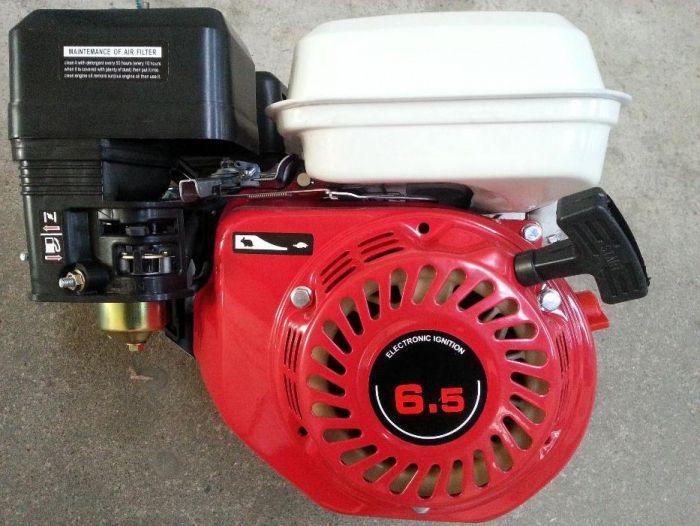 Motor 6,5 Cp(cositoare,motopompa,kart auto,abric,generator)