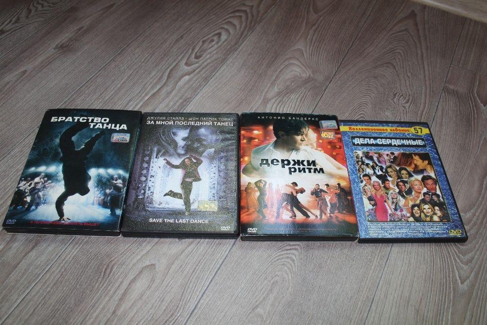 Продам лицензионные фильмы на DVD про танцы