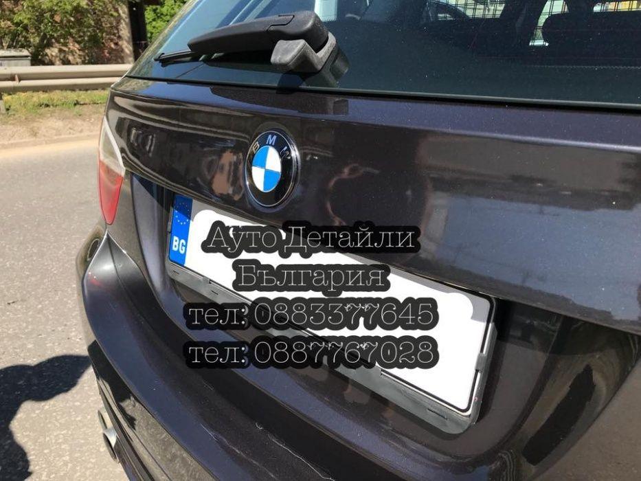 !ПРОМО! Алуминиева емблема за БМВ BMW 82, 78, 74, 68, 56, 45 и 11мм гр. София - image 6