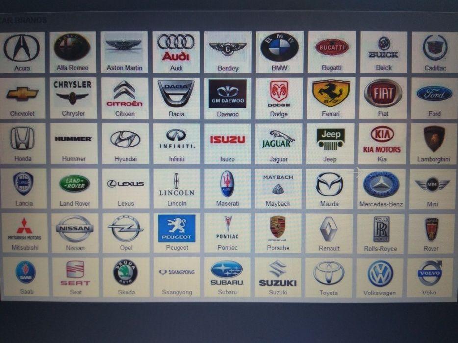 Автозапчасти на AUDI BMW, Toyota, Ford, Hyundai, KIA, Mercedes, VW ВАЗ