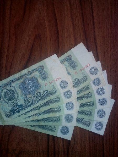 Продавам банкноти