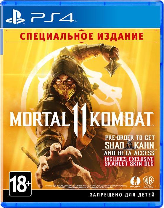 Mortal Kombat 11 Специальное Издание (PS4) — В НАЛИЧИИ | НОВЫЙ