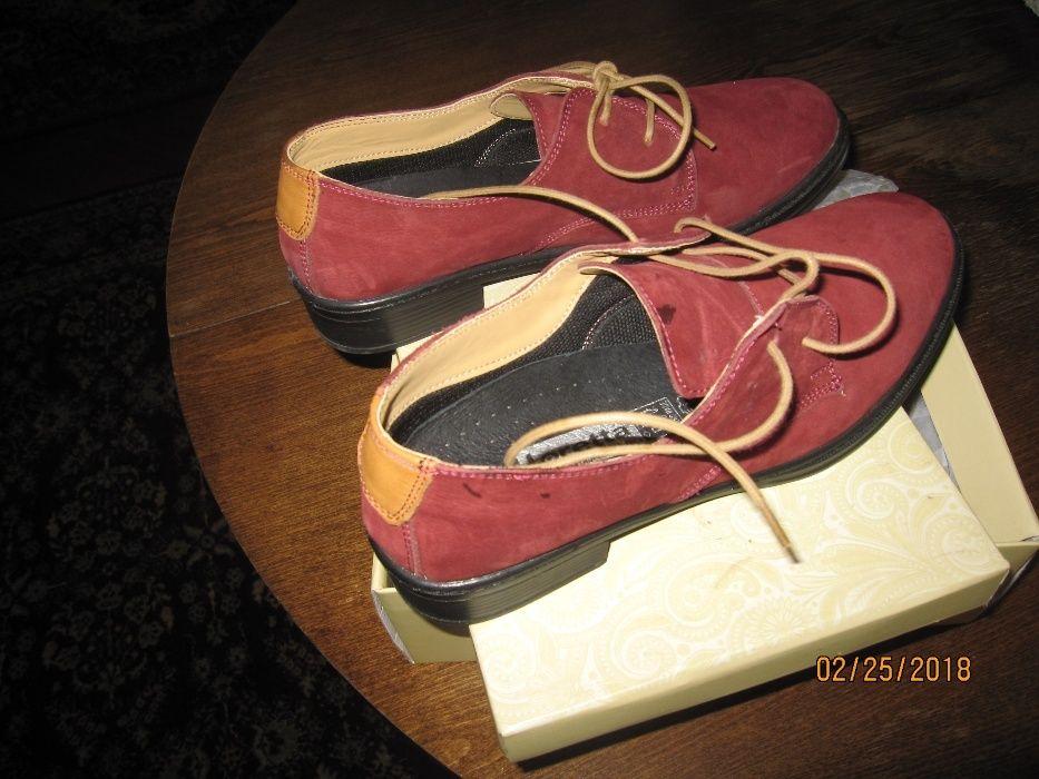 удобни елегантни обувки