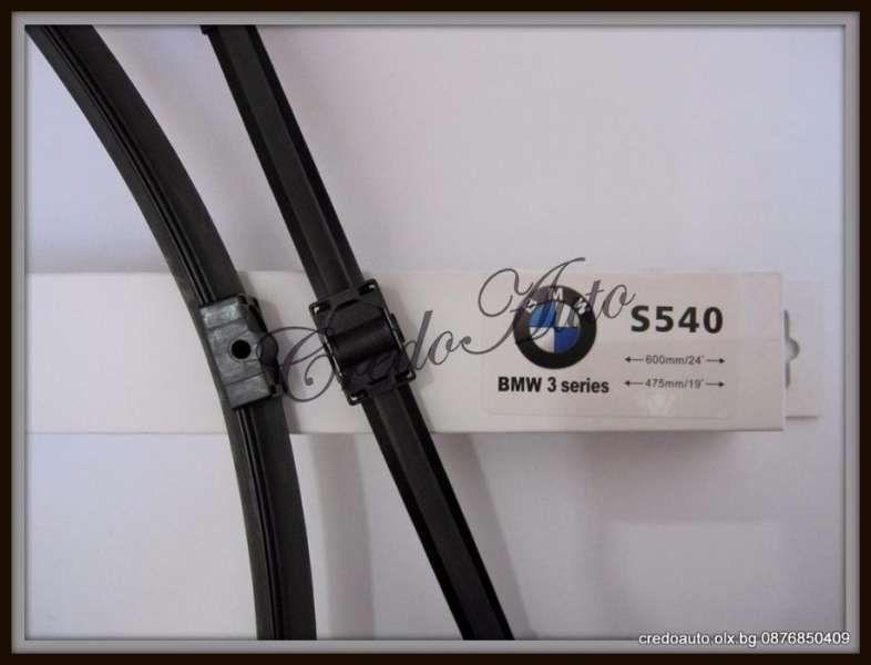 Комплект Чистачки Bmw 3 Е90 (600мм/475мм) до 2007г.