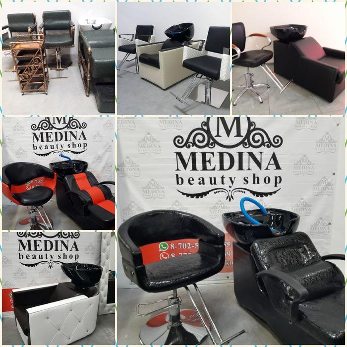 Оборудование мебель для салона красоты парикмахерские