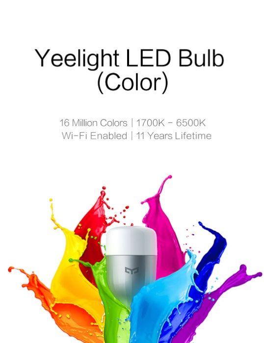 умная светодиодная wi-fi лампочка Yeelight
