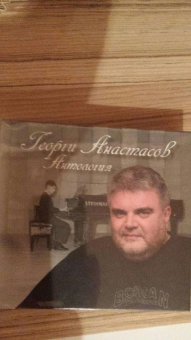 Георги Анастасов - Антология