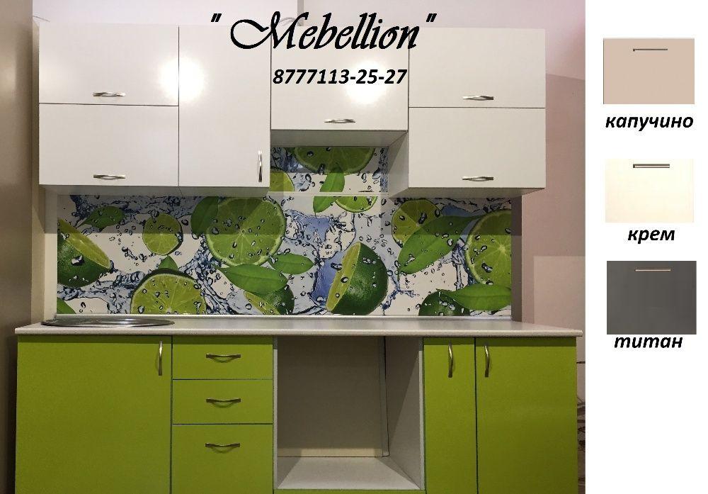 Модульные готовые кухни, кухонные гарнитуры с цельной столешницей