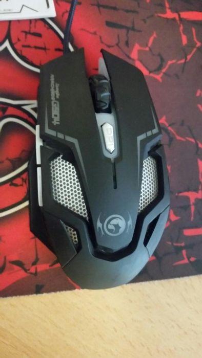 Mouse Gaming Marvo G904 !
