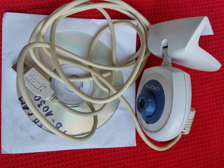 Webcam Creativ - pentru colectionari