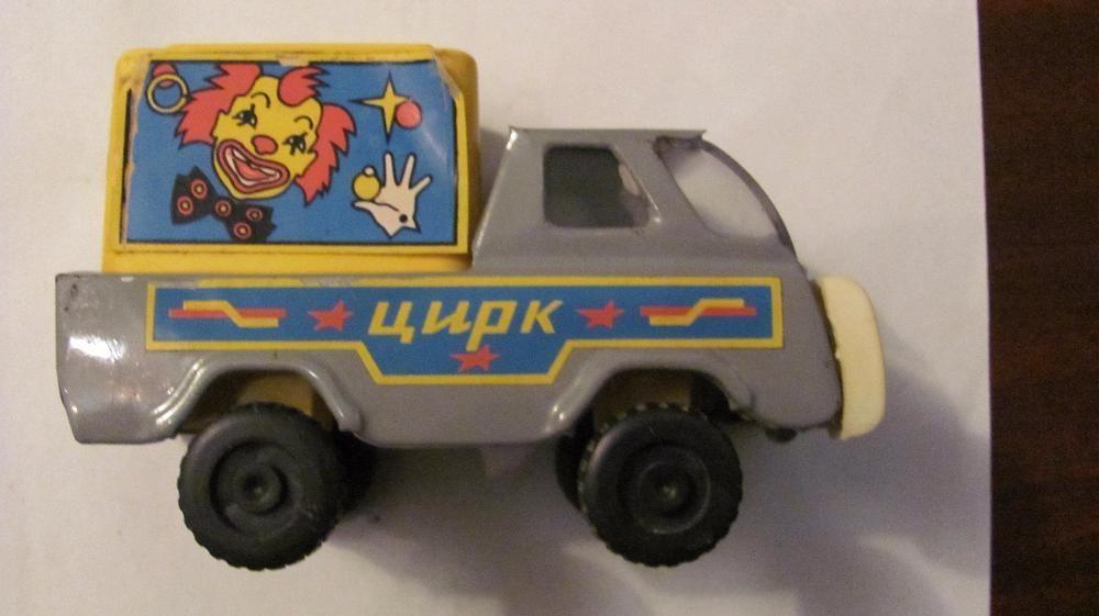 Masinuta circ veche comunista URSS (Rusia) din tabla + plastic articol
