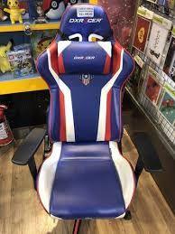 Cadeira de Gamer A venda