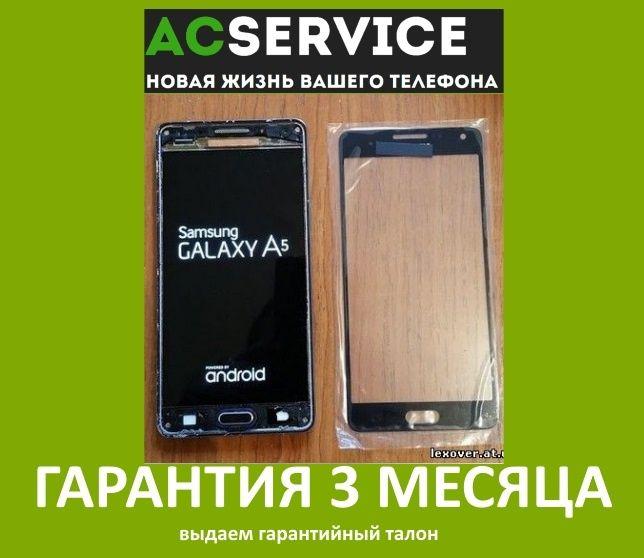 Замена стекла на дисплеях Samsung A3 A5 A7 J3 J5 J7 A8 A6 2016/2017