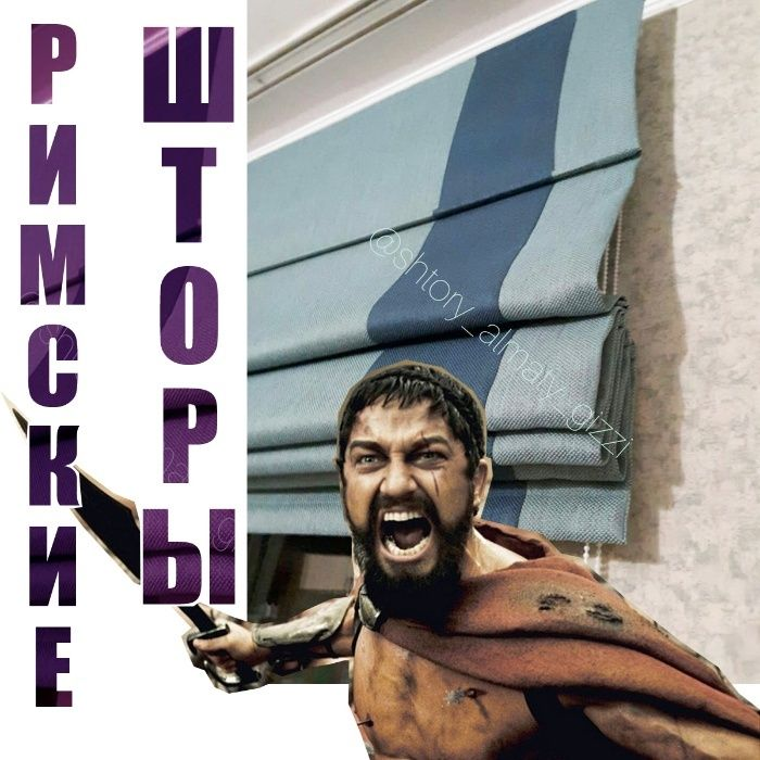 """Римские шторы, Жалюзи, солнцезащитные системы на заказ в Алматы """"Gizzi"""