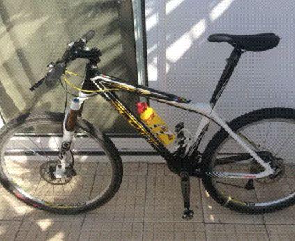 Bicicletas Scott Scale