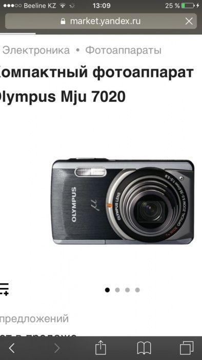продам фотоаппарат Olympus m7020