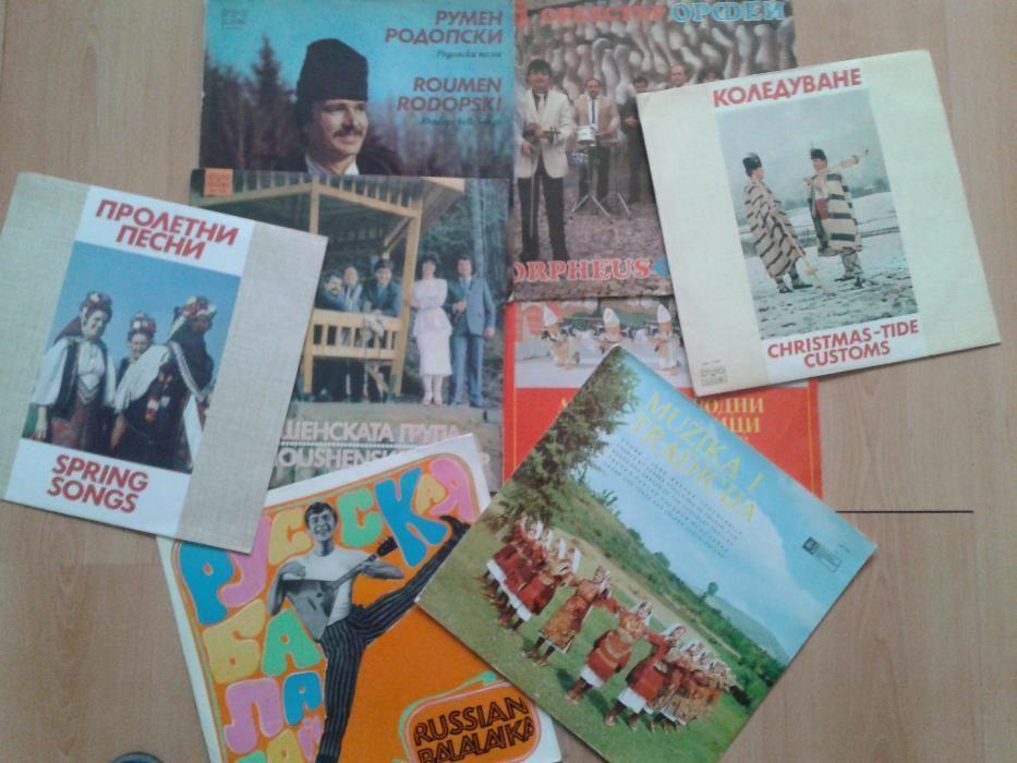 Грамофонни плочи с български и чужд фолклор/народна музика
