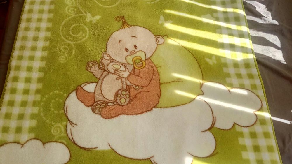 Бебешко одеало + подаръци
