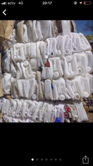 Прием пластика полиэтилен.