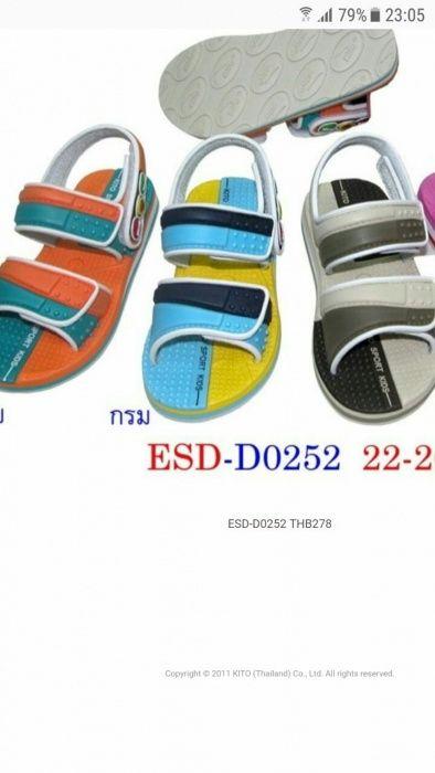 Сланцы, сандали детские, производства Тайланд . В ассортименте.