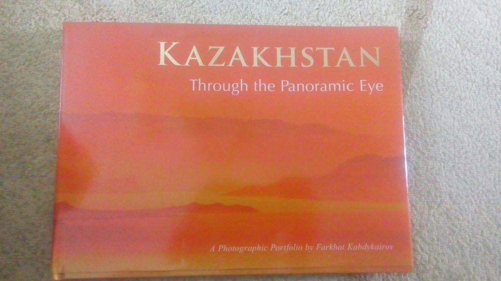 Книги о Казахстане