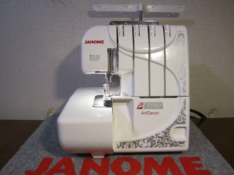Оверлок Janome ArtDecor 724D ( показываю и обучаю )