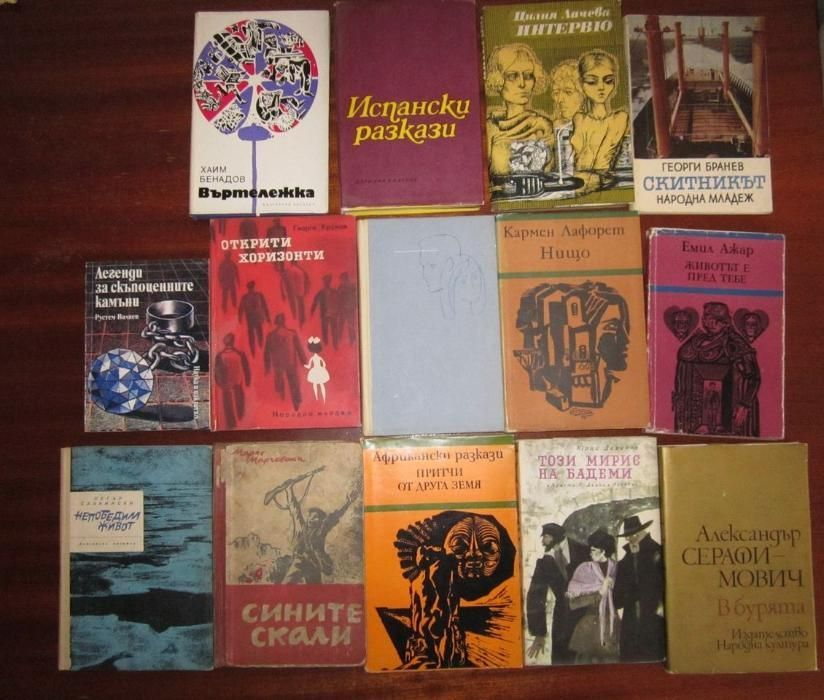 Книги - от 1лв до 7лв, шкаф В