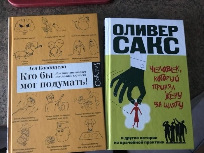 Новые книги твёрдый переплёт